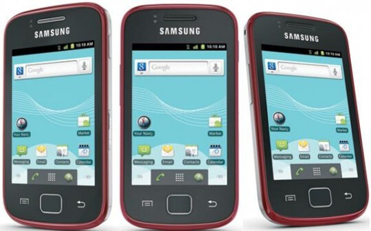 The Android powered Samsung Repp - Walmart to offer new prepaid wireless service from U.S. Cellular and Alltel Wireless