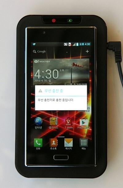 LG Optimus LTE2 Wireless Charging Kit