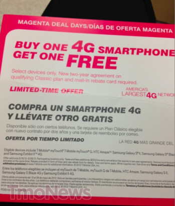 The leaked flyer that reveals next week's Magenta Day Deals and the myTouch and myTouch Q which are part of the sale