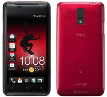 HTC J, a slightly modifid One S, will go on sale in Japan courtesy of KDDI on May 25