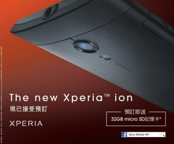 Sony Xperia ion expands its rollout as Hong Kong is next on the list