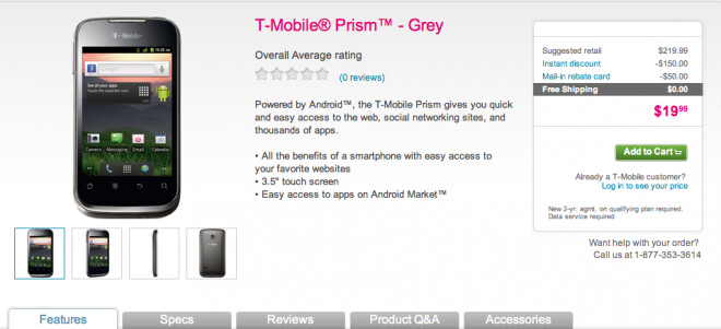 t mobile prism can now be snagged at t mobile stores and online for 20 rh phonearena com T-Mobile Huawei Prism T-Mobile Prism Specs