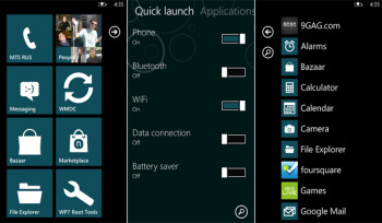 RainbowMod ROM released and fully unlocks Nokia Lumia 800