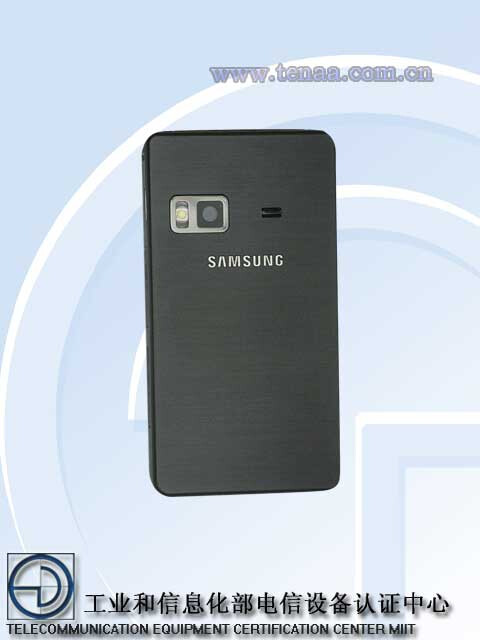 Samsung announces GT-B9120 – flip form factor and Android collide