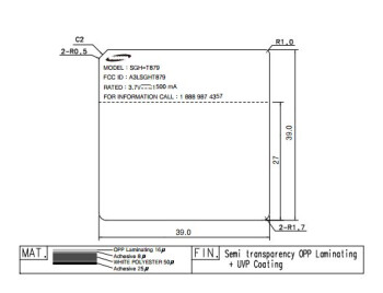 Samsung SGH-T879 is hinted to be T-Mobile's version of the Galaxy Note