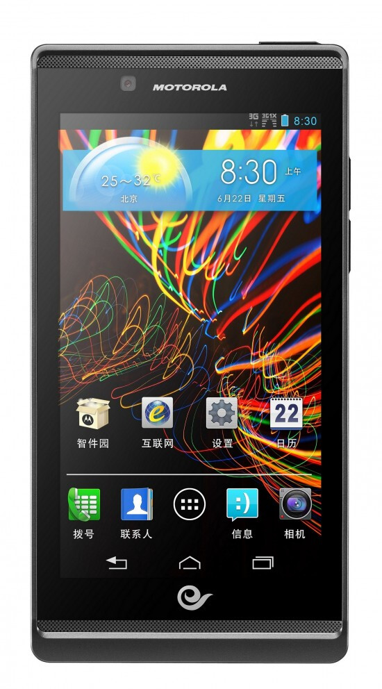 Motorola RAZR V XT889 - Motorola RAZR V XT889 for China shows off good looks, new style