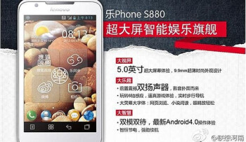 The Lenovo LePhone S880 has a 5 inch display
