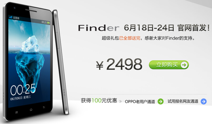 Sandwiched between two Apple iPhones (R), the Oppo Finder can now be pre-ordered - World's thinnest smartphone, the Oppo Finder, can now be pre-ordered