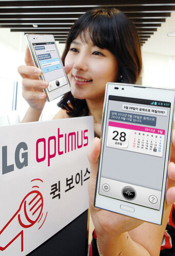 LG's Quick Voice is a challenger to Siri and S Voice