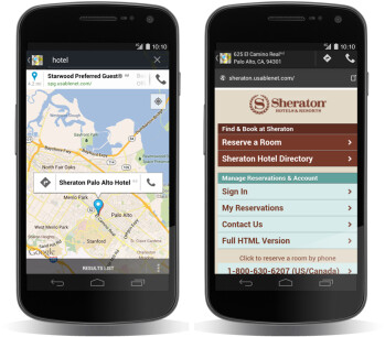 The old ads (L) and the reformatted ads (R) on Maps for Android