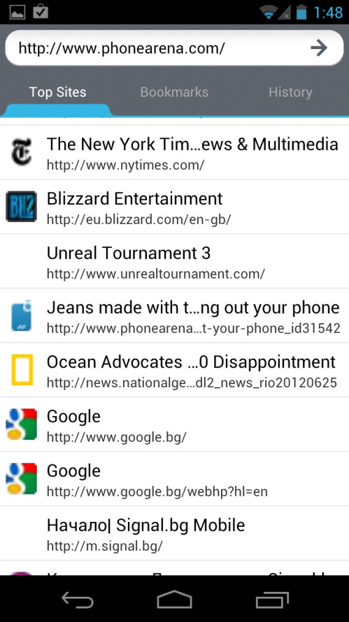 Firefox for Android Screenshots