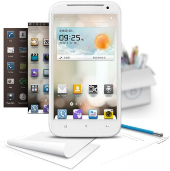 Huawei releases new Emotion UI for Android 4.0 ICS