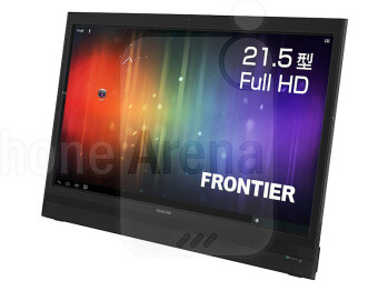 Kouziro creates mega-tablet � 21.5 inches of Android
