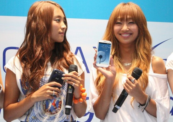 South Korean sales of the Samsung Galaxy S III set a launch day record for the country - Samsung announces record first-day sales of Samsung Galaxy S III in South Korea