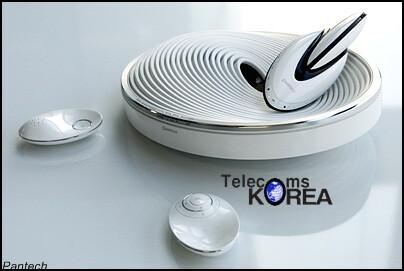 Four new concept phones by Pantech