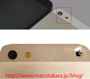 The microphone hole between the camera in an earlier picture (top) is not seen in the newest photo of what is alleged to be the next Apple iPhone chassis - Production of 6th generation Apple iPhone rumored to start with a change in back