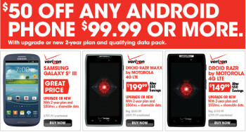Save $50 on your next Android handset at Radio Shack