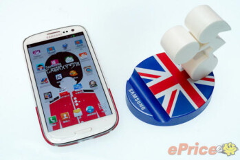 The Samsung Galaxy S III Summer Olympic Games edition