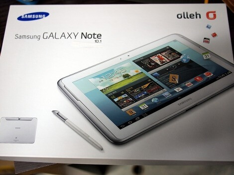Samsung Galaxy Note 10.1 unboxed