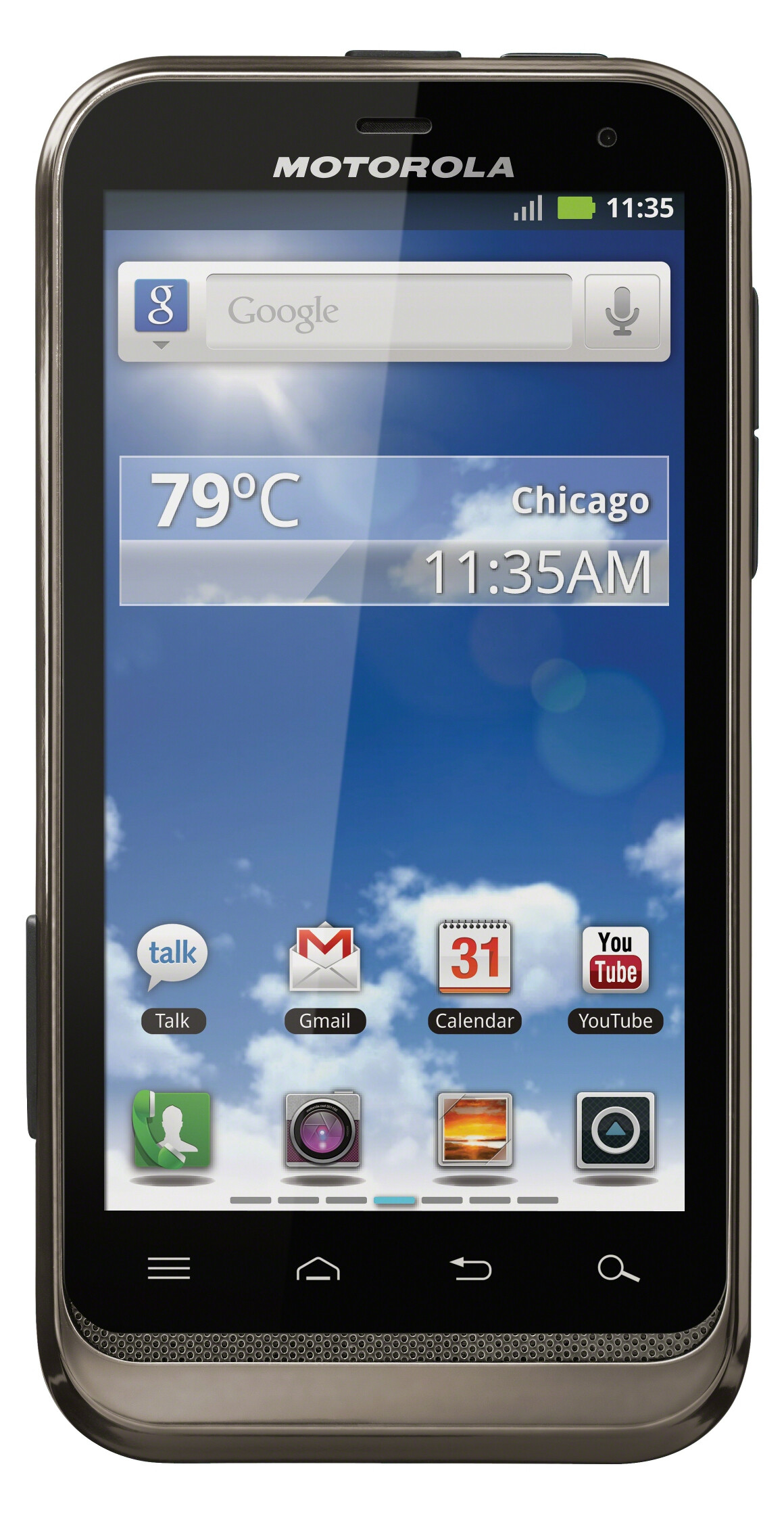 Motorola DEFY specs - PhoneArena