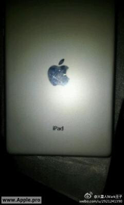 Photos of alleged 7-inch iPad shell
