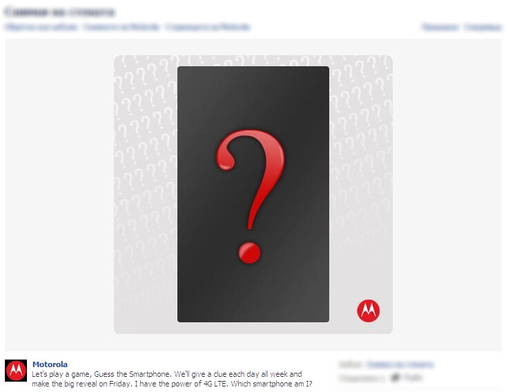 Motorola teases LTE smartphone on Facebook; could it be the DROID RAZR HD?