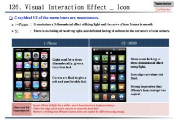 Comparing the UI