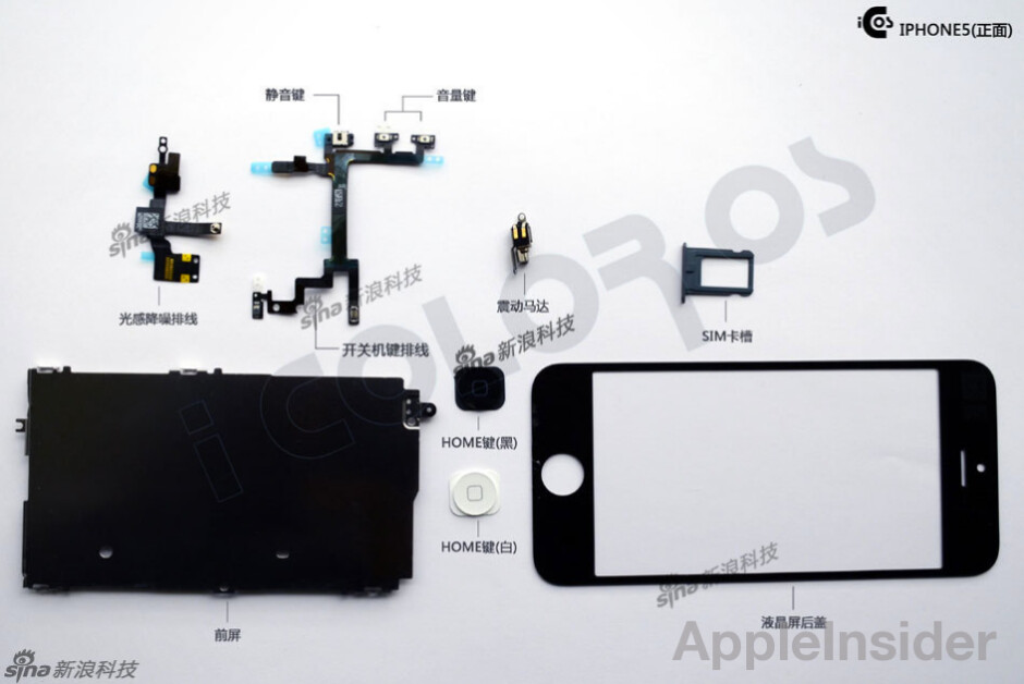 New iPhone display part images leak out