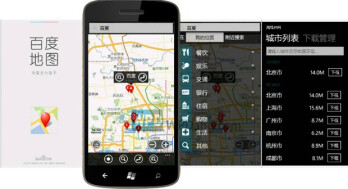 Baidu Maps leaks for Windows Phone with offline maps