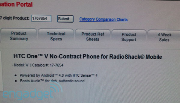 Leaked screenshots point to the eventual launch of Radio Shack Mobile - Leaked screenshots show Radio Shack Mobile to offer contract-free wireless service