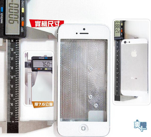Next iPhone dock connector pics reveal 16 pins, 7.6mm thickness measured with calipers