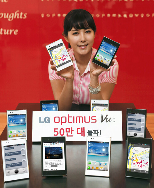 The LG Optimus Vu is coming to America - LG Optimus Vu is now officially U.S. bound, 5 inch screen and all; 500,000 units sold in South Korea