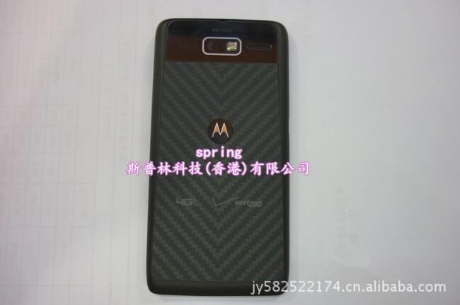 Motorola XT907 - Motorola XT907 visits FCC as a mid-range Motorola DROID RAZR handset