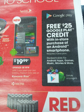 A leaked promotional flyer shows that the cards will be coming to Radio Shack in three denominations (R)