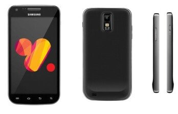 Alleged pictures of the Samsung Galaxy S II Plus
