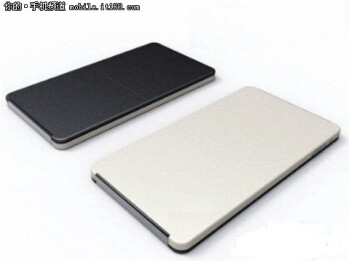 Oppo Find5 X909 surfaces, claims it is the slimmest quad-core Android smartphone ever made