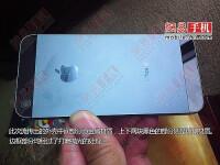 iPhone-5-backplate-1.jpg