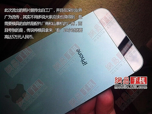 Chinese ad says they have the real backplate of the iPhone 5, will allow you to hold it for $7, 800