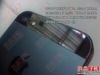 iPhone-5-backplate-3.jpg