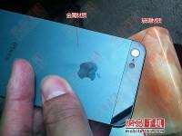 iPhone-5-backplate-4.jpg