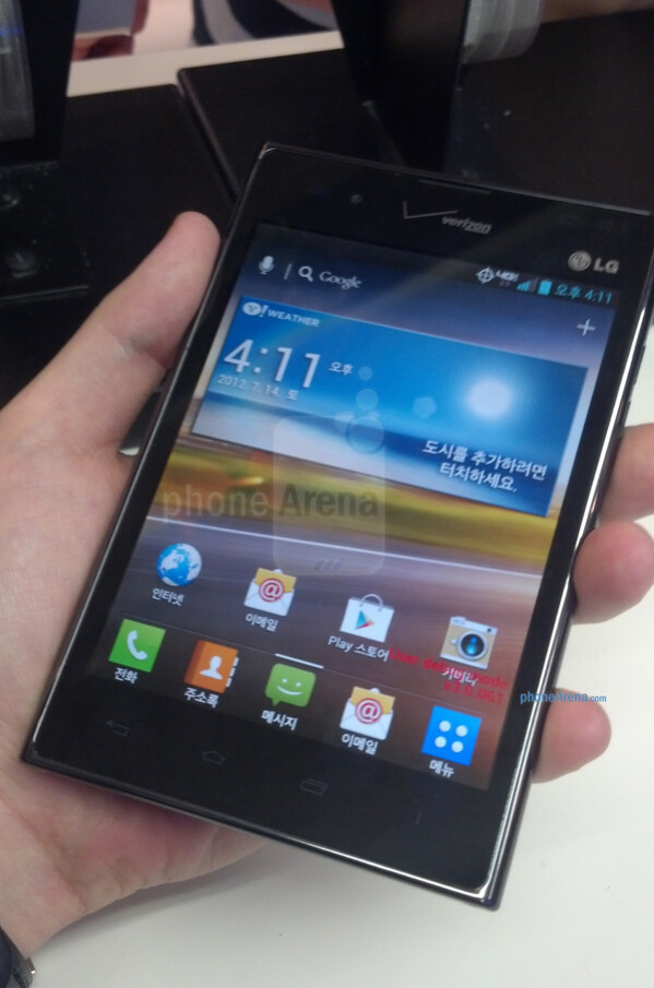 Verizon might soon announce the LG Intuition - IFA 2012: what to expect