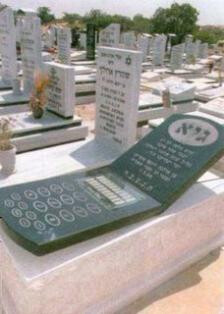 Cell Phone Tombstone