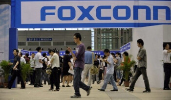 Some production line workers at Foxconn have received a 16% pay raise