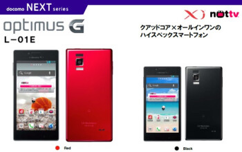 The LG Optimus G L-01E is expected to launch in Japan as soon as October in red or black