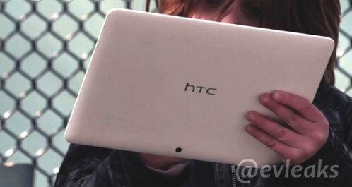 HTC's unique looking tablet