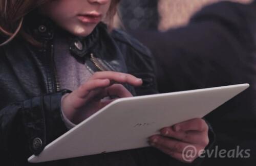 HTC's unique looking tablet