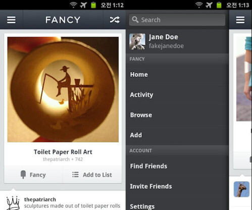 Fancy - Android - Free