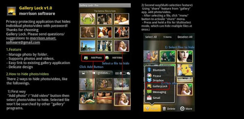 Gallery Lock - Android - Free