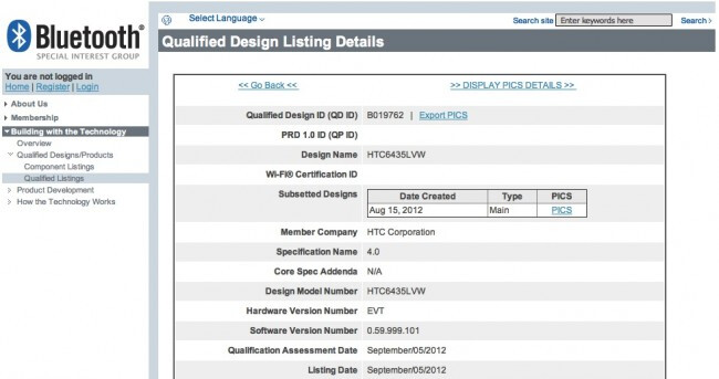 HTC's monster 1080p mystery device gets Bluetooth certified