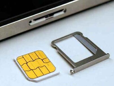 Nano-SIM card slot
